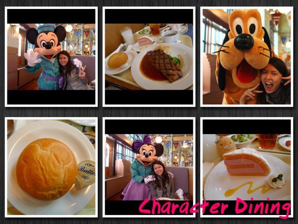 DisneySea Character Dining